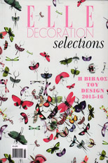 Elle Decoration, Grecia - Settembre 2015