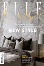 Elle Decoration, Russia - Novembre 2017