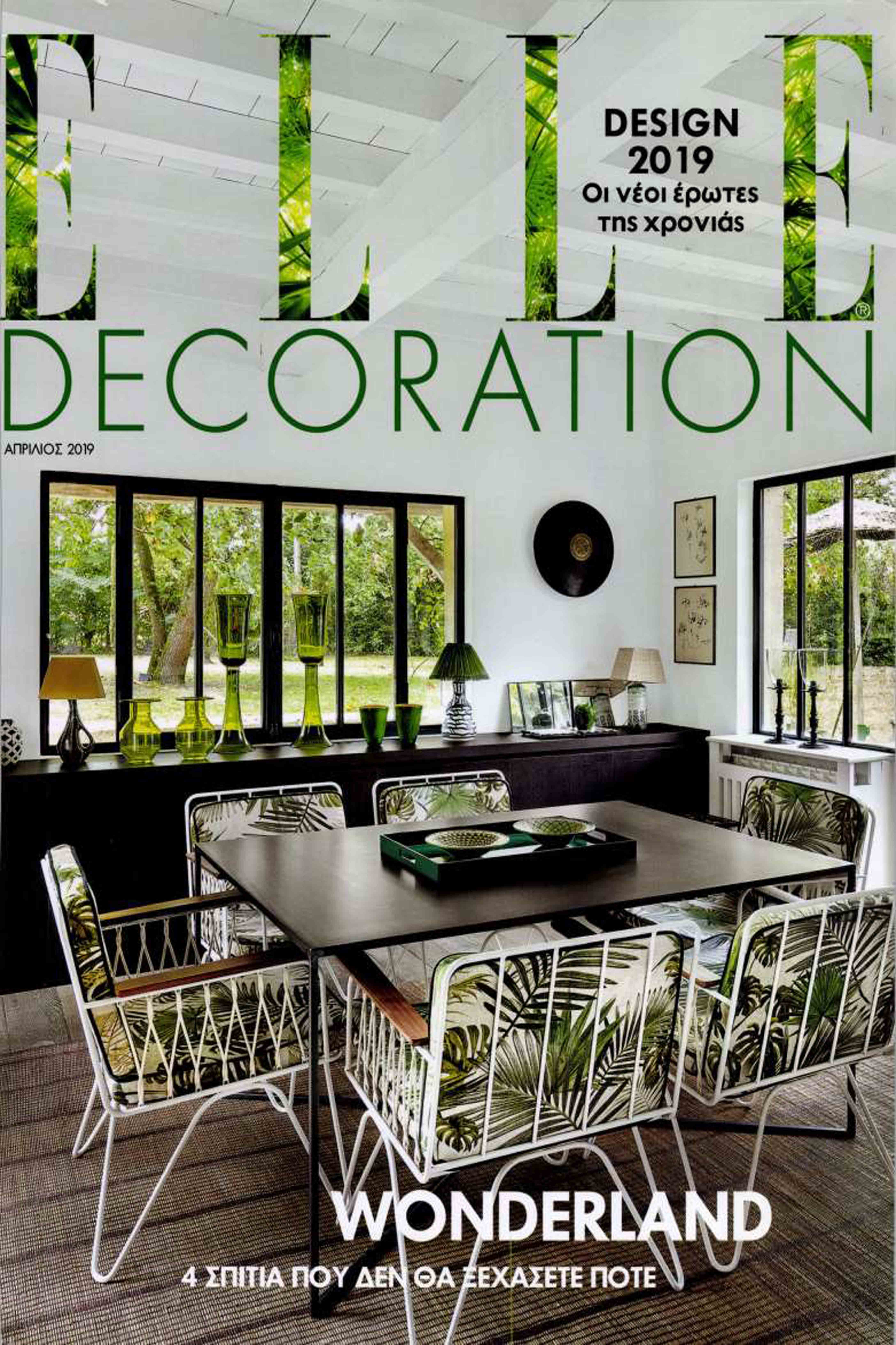 Elle Decoration GRE 2019-4-1